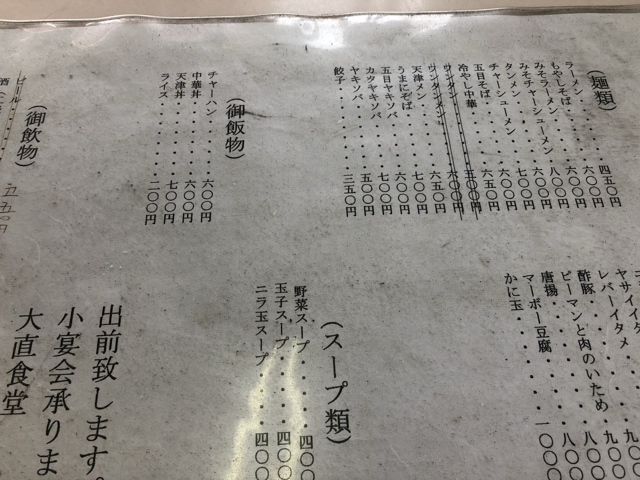 E05DE103-578C-4A5C-AE7C-1C8131331BDE.jpg